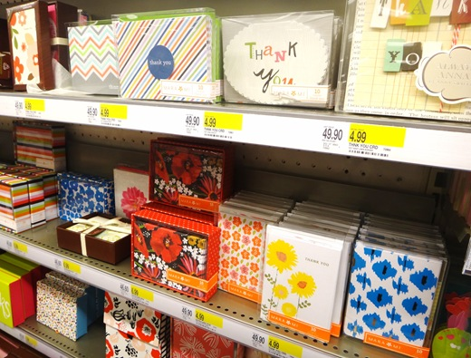 Target stationary selection