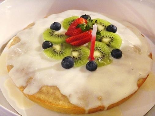Gluten free fodmap friendly birthday cake